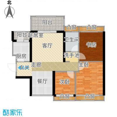 信德半岛88.63㎡B2户型图 88.63平米 3室2厅1厨1卫户型3室2厅1卫