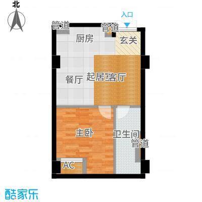 中城国际广场65.00㎡A4户型1室1厅1卫
