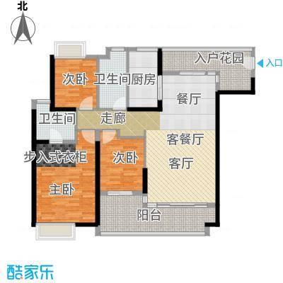 御东雅苑124.24㎡A2公寓户型3室1厅2卫1厨