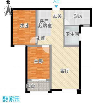 上林风景82.81㎡A2户型两室两厅一卫户型2室2厅1卫