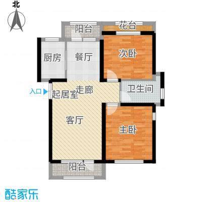 地恒托斯卡纳65.93㎡项目二期户型2室2厅1卫