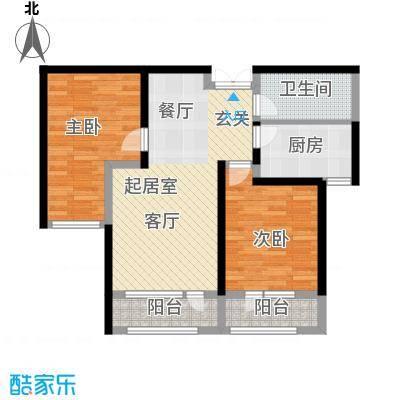 地恒托斯卡纳63.87㎡项目二期户型2室2厅1卫