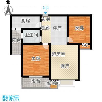 丽景华庭102.45㎡2-B户型两室两厅一卫户型2室2厅1卫