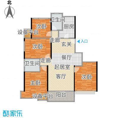 高科麓湾国际社区133平米四室二厅二卫户型