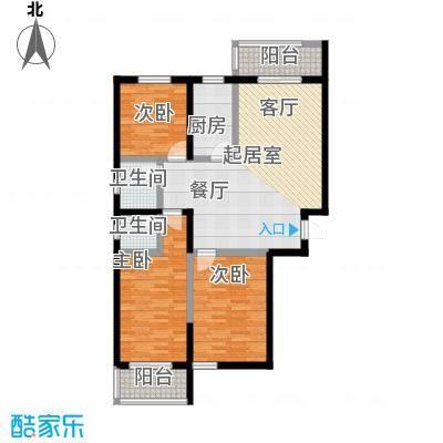 水畔明珠127.75㎡A户型三室两厅两卫户型3室2厅2卫