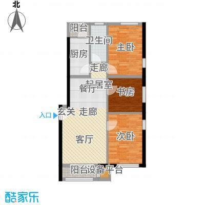 东亚香堤丽舍103.63㎡C4户型3室2厅1卫