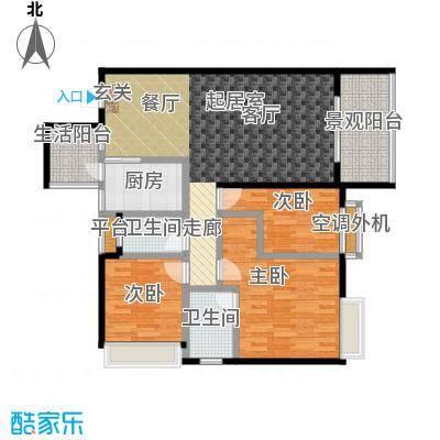 劲风财智领域117.89㎡A2 户型3室2厅2卫