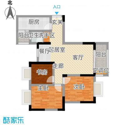 黄河畔岛户型3室1卫1厨