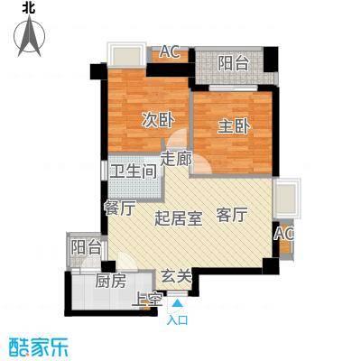 熙城熙城户型C4户型2室2厅1卫QQ