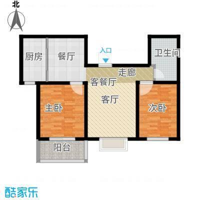 绿都皇城85.90㎡23-2户型2室2厅1卫