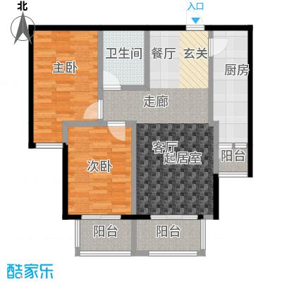 源盛嘉禾99.00㎡高层B户型2室2厅1卫