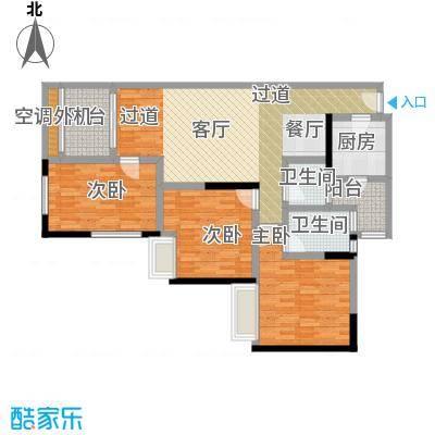汇通大厦汇通大厦户型图户型3室2厅1卫