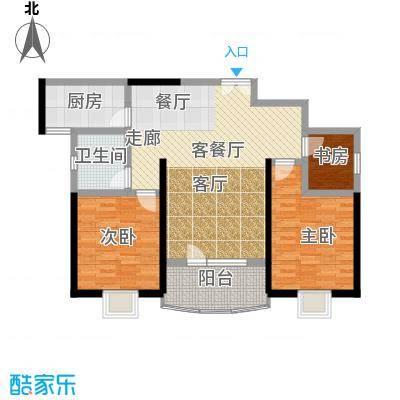 名京公园1号116.93㎡B2户型3室2厅1卫