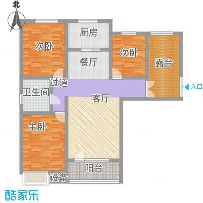 隆基泰和广场115.00㎡B户型三室两厅一卫户型3室2厅1卫
