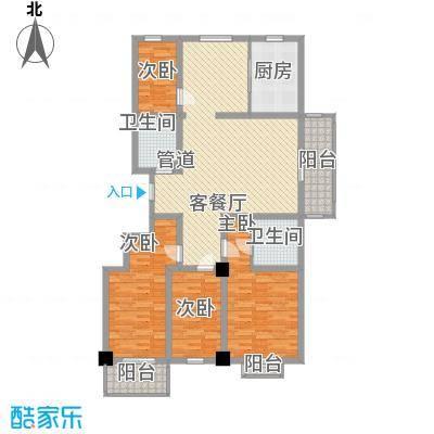 陵川信合苑154.68㎡D型户型4室2厅2卫