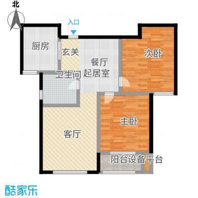 海洋城77.00㎡D3-7户型 1-8层户型2室2厅1卫