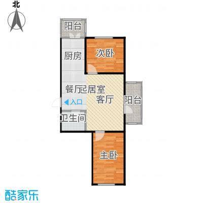 和苑10#使用面积60.74㎡户型2室2厅1卫