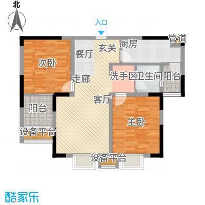 金盛田锦上92.00㎡A户型2室2厅1卫