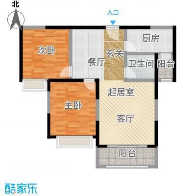 新湖明珠城90.00㎡H1户型2室2厅1卫