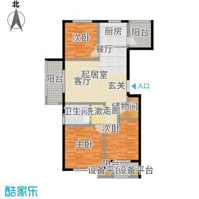 海洋城115.00㎡A 3-7户型1-9层户型3室2厅1卫