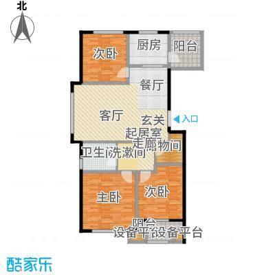 海洋城116.00㎡A9户型2-9层户型3室2厅1卫