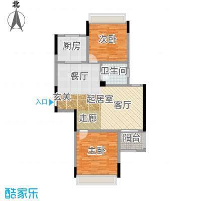 新湖明珠城87.00㎡A1户型2室2厅1卫
