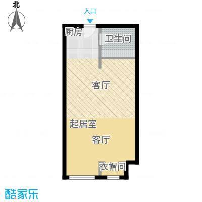 华大国际中心47.19㎡B3户型一室一厅一卫户型1室1厅1卫