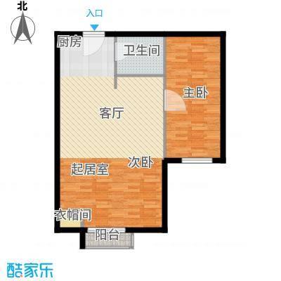 华大国际中心77.25㎡C户型两室一厅一卫户型2室1厅1卫