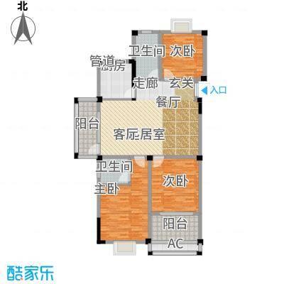 香江滨江园H2户型 三室二厅二卫 124平米户型3室2厅2卫