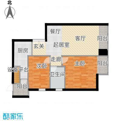 天津富力中心91.00㎡中区11户型2室2厅1卫