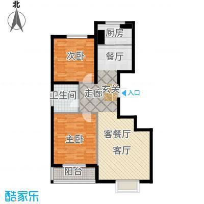 天润国际城户型2室1厅1卫1厨