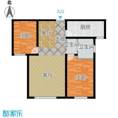 君豪绿园84.00㎡户型1户型2室2厅1卫