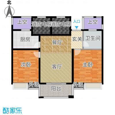 大树玫瑰恬园90.00㎡A4户型90平两居户型2室2厅1卫