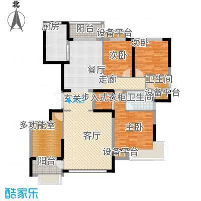 恒大名都178.58㎡13、15、19号楼户型4室2厅2卫
