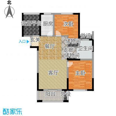 大树玫瑰恬园95.00㎡A2户型95平两居户型2室2厅1卫