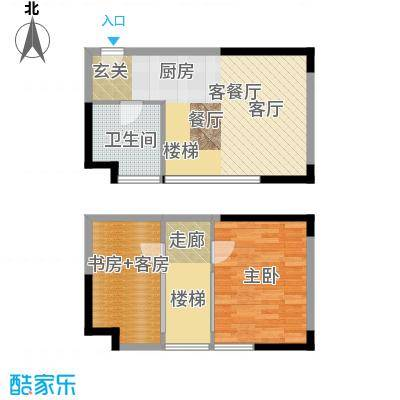 御东雅苑70.85㎡B3公寓户型1室1厅1卫