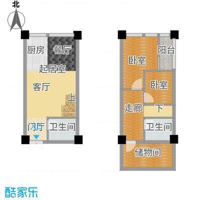晓庄国际广场77.56㎡一期1号楼标准层F2户型2卫