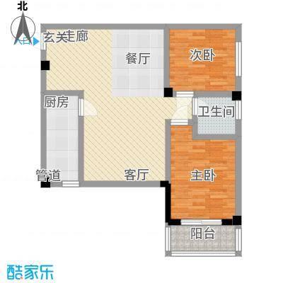 太子花苑74.00㎡5号楼B户型2室2厅1卫