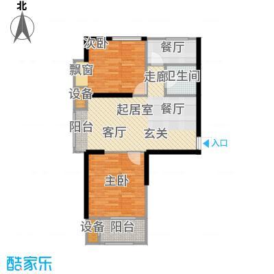 御海龙湾户型2室1厅1卫