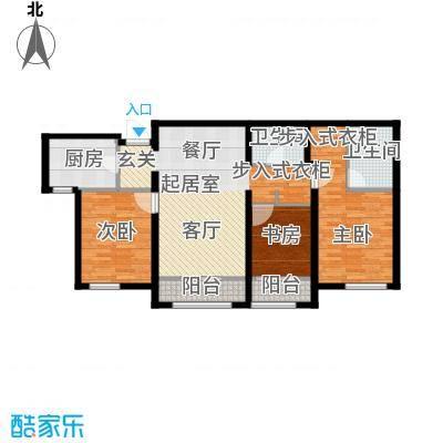 海河大观128.00㎡二期高层户型3室2厅2卫