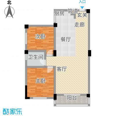 太子花苑92.00㎡3号楼A户型2室2厅1卫