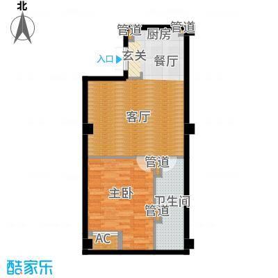 中城国际广场72.00㎡A2户型(72-77平米)户型1室1厅1卫