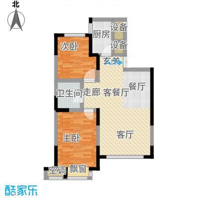 渤海玉园90.54㎡H户型2室2厅1卫