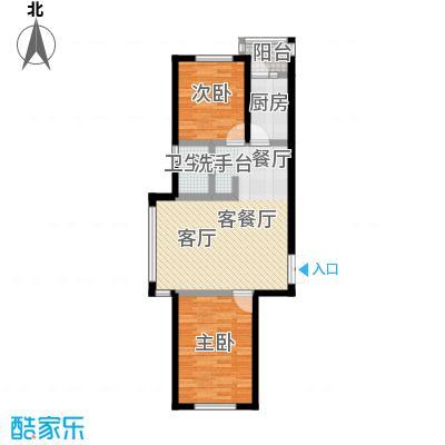 渤海玉园85.65㎡A户型2室2厅1卫