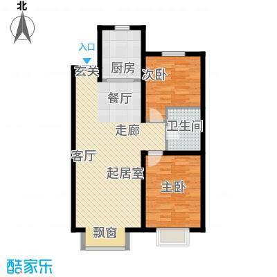 富邦壹品天城94.00㎡C户型 两室两厅一卫户型2室2厅1卫