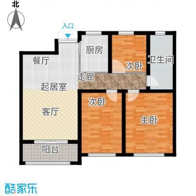 中房颐园98.00㎡E2户型3室2厅1卫
