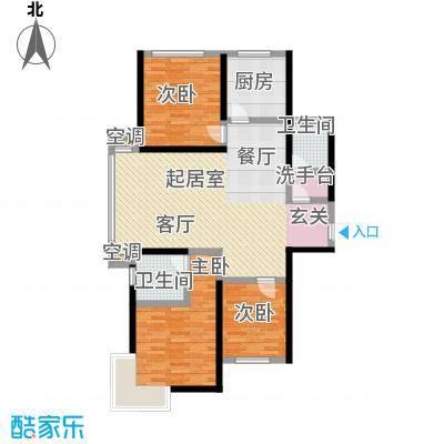三兴御海城113.10㎡A户型3室2厅2卫1厨 113.10㎡户型3室2厅2卫