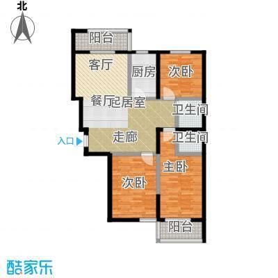 水畔明珠126.85㎡B户型三室两厅两卫户型3室2厅2卫