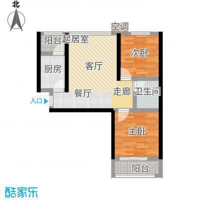 三兴御海城81.08㎡26#D户型2室2厅1卫