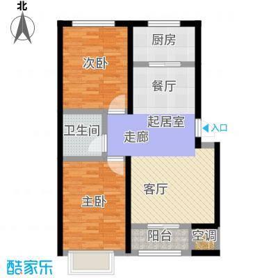 三兴御海城93.96㎡29#H户型2室2厅1卫
